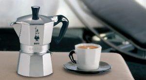 قهوه جوش رو گازی