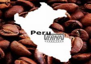 نرخ روز قهوه پرو
